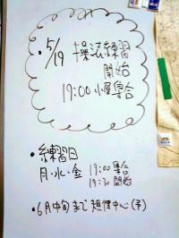 2012-05-08_21-34-11_A0_convert_20120514142251.jpg