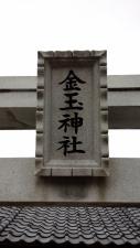 神社 (453x800)