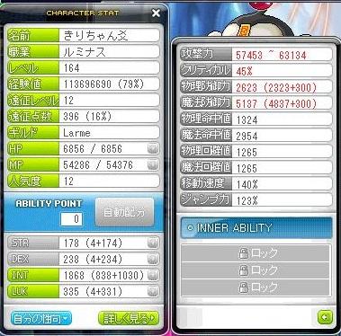 Maple130604_154927.jpg