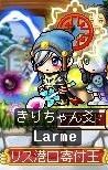 Maple130605_184355.jpg