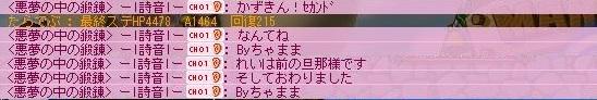 Maple130610_001953.jpg