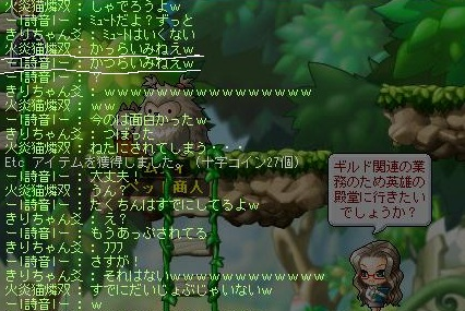 Maple130616_113050.jpg