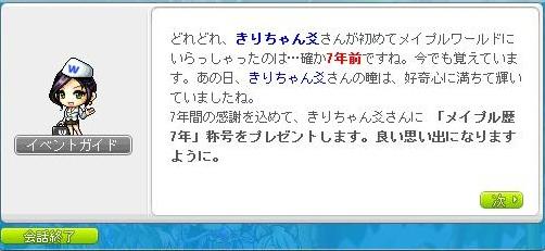 Maple130821_151924.jpg