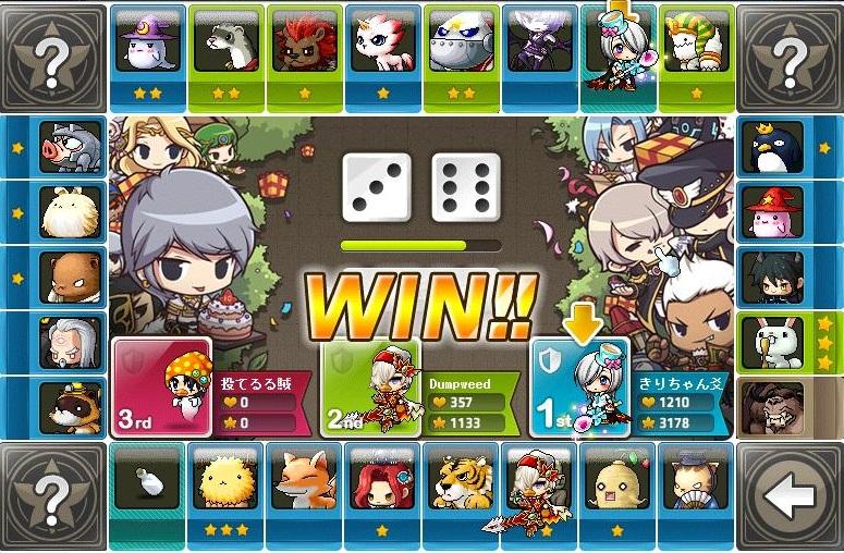 Maple130822_121534.jpg