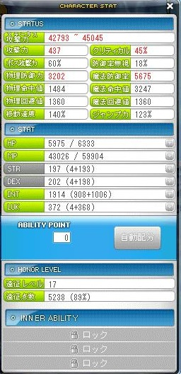 Maple130823_205332.jpg