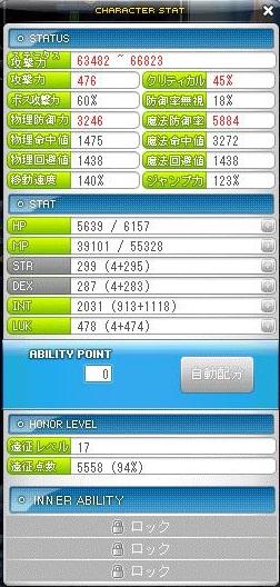 Maple130827_011733.jpg