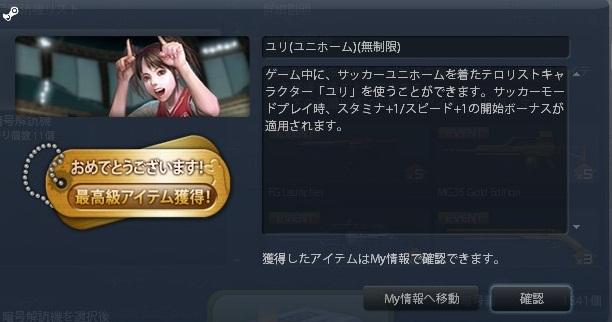 Snapshot_20130329_1528170.jpg