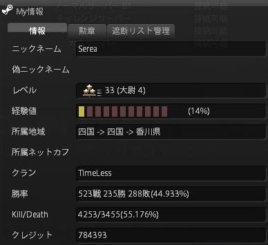 Snapshot_20130329_1654020.jpg