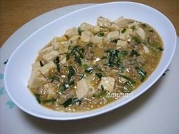 チーズ入り麻婆豆腐