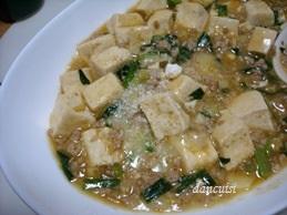 チーズ入り麻婆豆腐 (3)