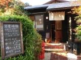 2014/11/27天園〜獅子舞22