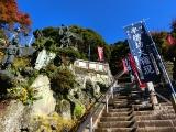 2014/11/27天園〜獅子舞9