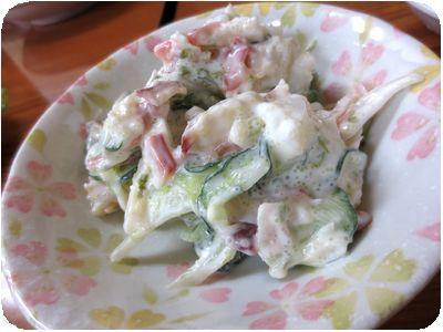 ホッキ貝サラダ