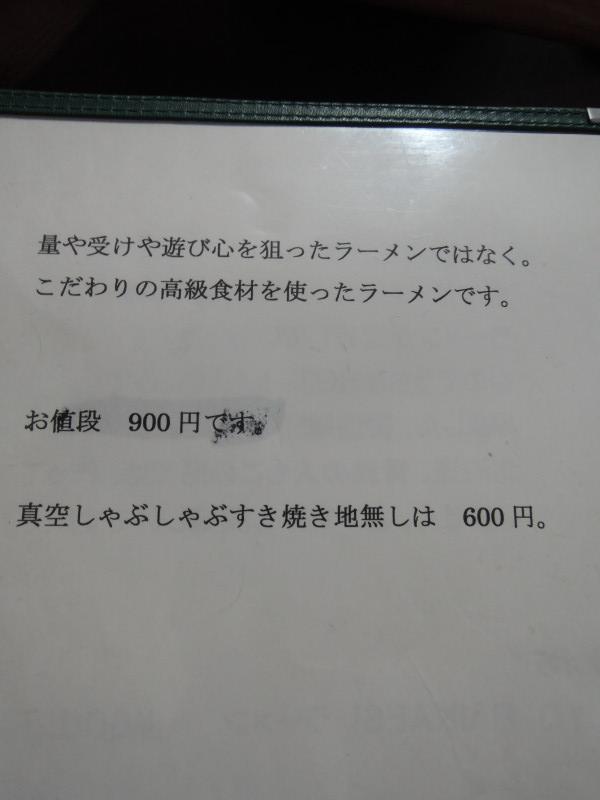 DSCN2682.jpg