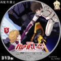 機動戦士ガンダムUC_5_DVD