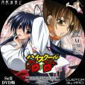 ハイスクールD×D_3a_DVD