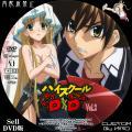 ハイスクールD×D_2a_DVD