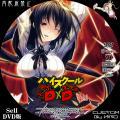 ハイスクールD×D_3c_DVD