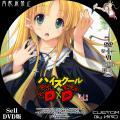 ハイスクールD×D_2c_DVD