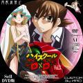 ハイスクールD×D_2d_DVD