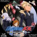 機動戦士ガンダムAGE_DVD_5