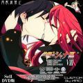 灼眼のシャナⅢ_8a_DVD