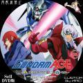 機動戦士ガンダムAGE_DVD_6