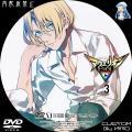 アクエリオンEVOL_3a_DVD