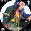 アクエリオンEVOL_3b_DVD