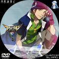 アクエリオンEVOL_4c_DVD