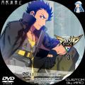 アクエリオンEVOL_3d_DVD