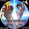 スクライド オルタレイション QUAN_BD