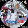 機動戦士ガンダムAGE_DVD_7
