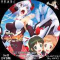 戦姫絶唱シンフォギア_4_DVD