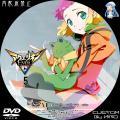 アクエリオンEVOL_5d_DVD