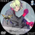 アクエリオンEVOL_5c_DVD