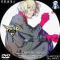 アクエリオンEVOL_5a_DVD