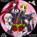ハイスクールD×D_6d_DVD
