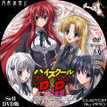 ハイスクールD×D_6a_DVD