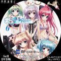ましろ色シンフォニー_6b_DVD