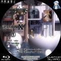謎の彼女X_C-type_3_BD