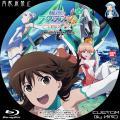 輪廻のラグランジェ_鴨川デイズ_Hybrid-Disc