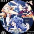 戦姫絶唱シンフォギア_5_DVD