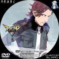 アクエリオンEVOL_6d_DVD
