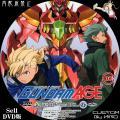 機動戦士ガンダムAGE_DVD_8