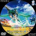 輪廻のラグランジェ2_1b_DVD