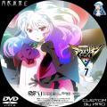 アクエリオンEVOL_7c_DVD