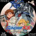 機動戦士ガンダムAGE_DVD_9