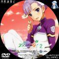 輪廻のラグランジェ2_2a_DVD