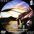 輪廻のラグランジェ2_2b_DVD